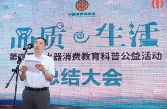 中国消费者协会副秘书长 栗元广