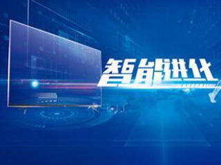 未来的互联网战场,电视能否重掌客厅核心?