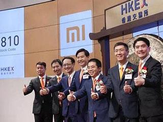 小米集团将于8月22日披露上市后首份财报