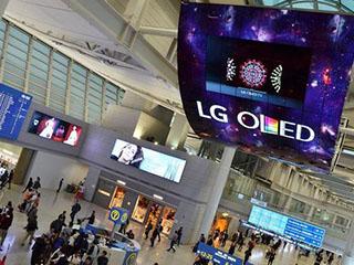 LG Display将推可折叠显示器 扩大OLED产能