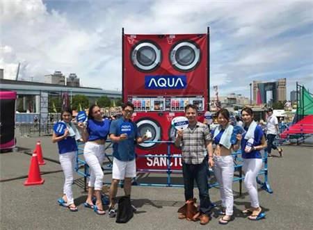 海尔全球化:日本音乐节AQUA品牌知名度提升