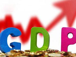 国家信息中心研究员:预计下半年GDP同比增长6.7%