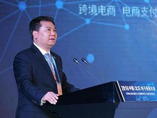 苏宁张近东:2020年实现布局12000家零售云门店