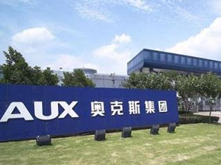 奥克斯在日本设立研究所 提高空调节能降噪技术