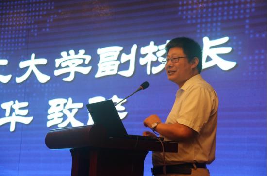 上海理工大学副校长张华致辞