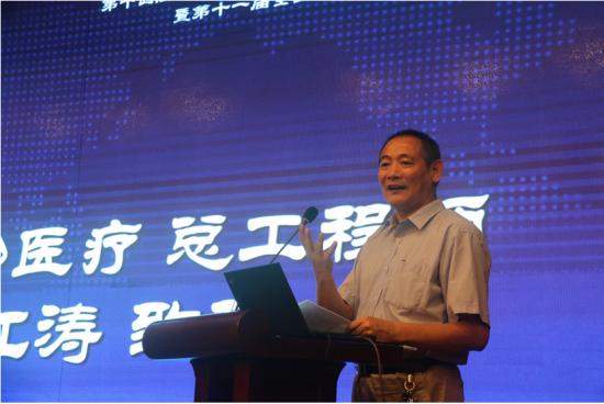 海尔生物医疗总工程师张江涛致辞