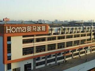 奥马电器出售奥马冰箱股权遭股东否决