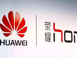 华为荣耀或入局智能电视市场 最快下半年推电视新品