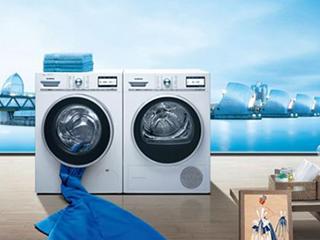 """销量增速放缓产品结构升级 洗衣机行业进入""""大""""时代"""