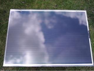 奇了!这种太阳能电池既能发电又能当墙