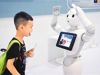 2018世界机器人大会:科技新品 琳琅满目