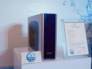 """海尔净水""""A+长效节水""""升级用户体验 :3年省出一台新机"""