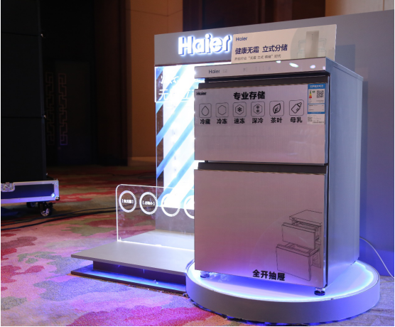 告别传统卧式冷柜 首款全开抽屉式立式冷柜问世