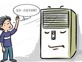【热议】#奇啪说空调# 网友回复千奇百怪,脑洞太开!