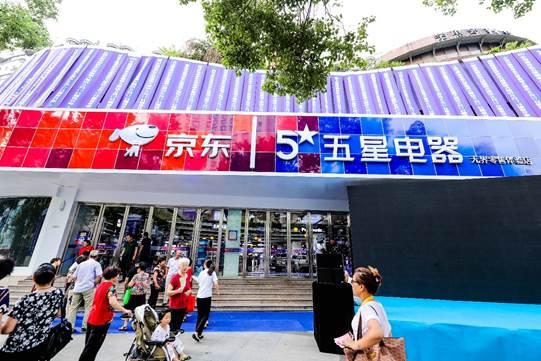 """京东五星电器合作店开业战报出炉,温州、福州均获""""大满贯"""""""