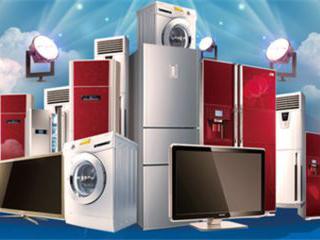工信部:上半年家电主营业务收入同比增长13.1%