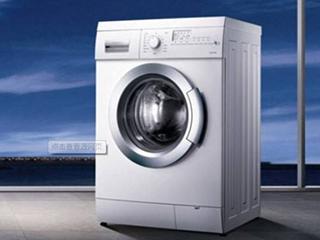 1-6月洗衣机累计产量达3397.2万台 累计增0.3%