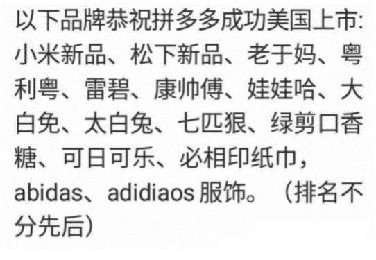 https://n.sinaimg.cn/translate/118/w543h375/20180824/OqvY-hicsiav9211772.jpg
