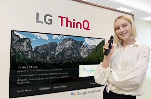 LG电子计划在更多国家推出人工智能电视
