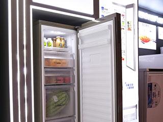 海尔冷柜获中质认证中心国标食品级安全认证