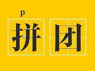 虾米音乐客户端使用手册