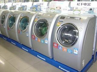 2018年洗衣机行业下探 如何实现突围?