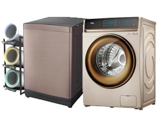 全线免污 TCL携众多新品洗衣机亮相IFA2018