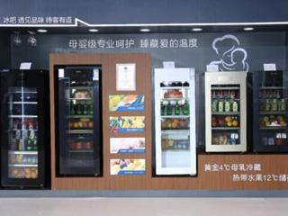 中怡康:卡萨帝冰吧逆势上扬 市场份额稳居第一