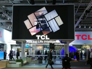 TCL技術布局聚焦人工智能等三大板塊
