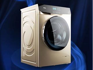 TCL洗衣机获2018年首批通过洗衣机新国标产品 引领行业发展趋势