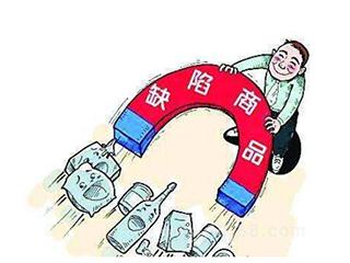 南京康卓环境有限公司召回纽贝尔牌(NBE-1900)空气净化器