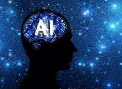 """""""新一代人工智能""""重大项目锁定三个方向"""