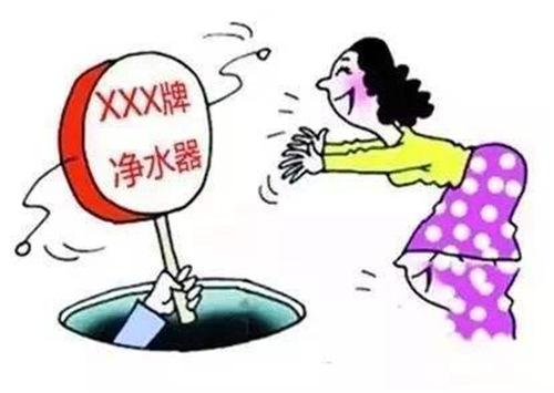 中國凈水網