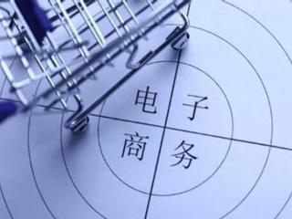 2017年湘潭大学材料科学与工程学院836材料科学基础(一)...