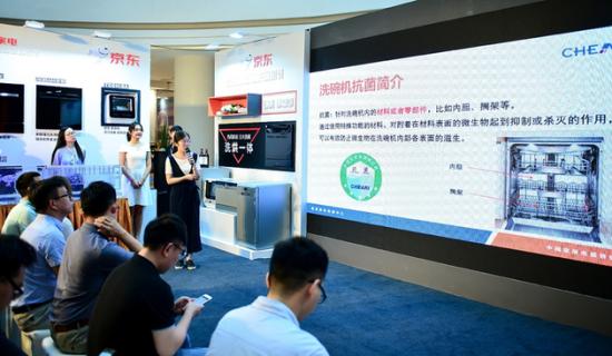中国家用电器研究院的工程师向消费者讲解洗碗机的杀菌效果