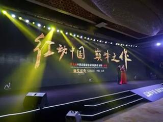 中国林业科学研究院_图文