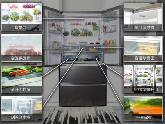 卡萨帝两款自由嵌入式新品冰箱首发上市