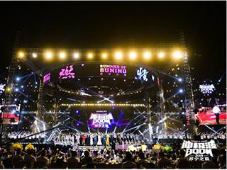 程序猿和日本萝莉同台共舞 苏宁之夏科技实力震撼眼球