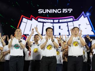 25万极客重聚苏宁之夏 张近东到底想干什么!