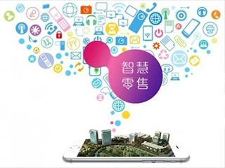 """人工智能赋能,""""天眼""""让中国物流更快一步"""