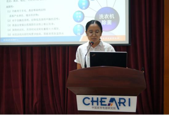 中国家用电器研究院微生物实验室工程师赵金丹