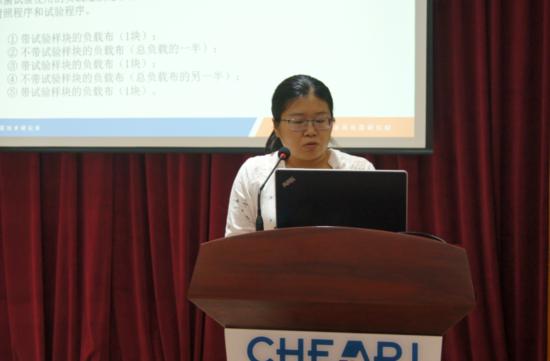 中国家用电器研究院微生物实验室工程师姚艳春