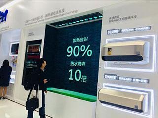 海尔电热水器销量再获全球第一 份额16.88%