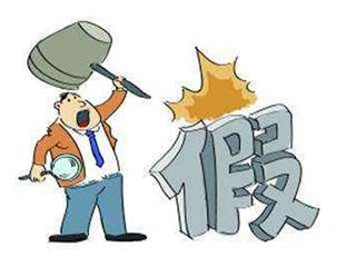 """[广州]番禺大石街突击检查低端电视机""""傍名牌""""企业"""