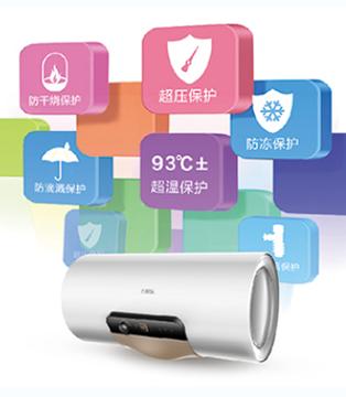 无电洗浴 万家乐S6热水器评测
