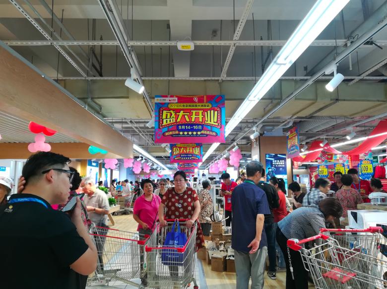 智慧零售入驻大润发,重塑京城家电3C市场新格局