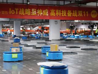 双11包裹将迎十年最高点 全行业超300万人员参与