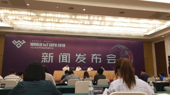 2018世界物博会开幕 推动数字经济进入快速发展新轨道