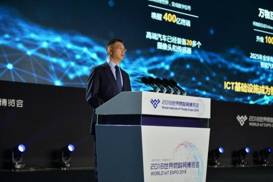 【主峰会】华为技术有限公司董事、战略市场总裁徐文伟(陆润卿摄) (2)