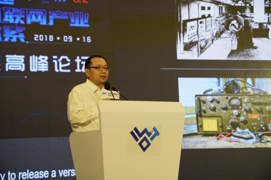 【高峰论坛·慧海湾】9月16日 中国电子科技集团有限公司信息科学研究院(创新院)院长、研究员马林发表主题演讲(摄影:于俪)(2)